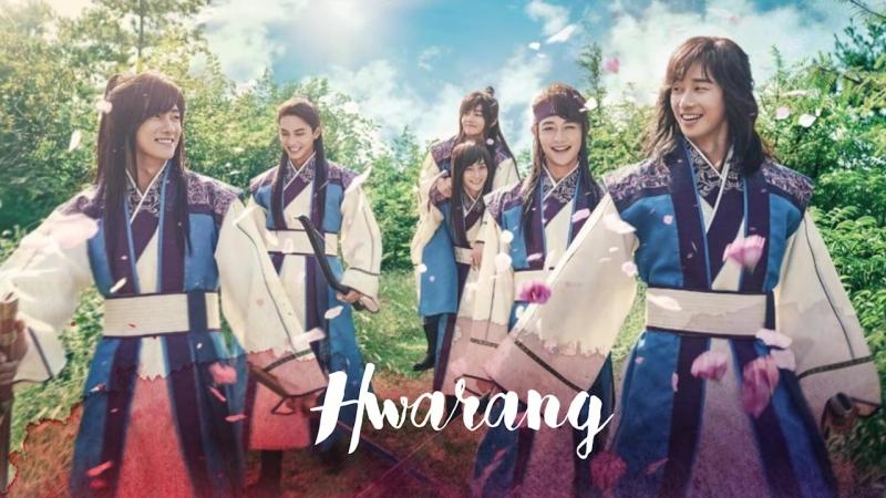 HWARANG-2.jpg