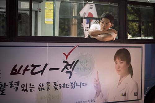 2016-07-22_19:13:51_Song-Joong-Ki-(2).jpg