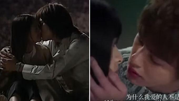 Lei-Kiss.jpg