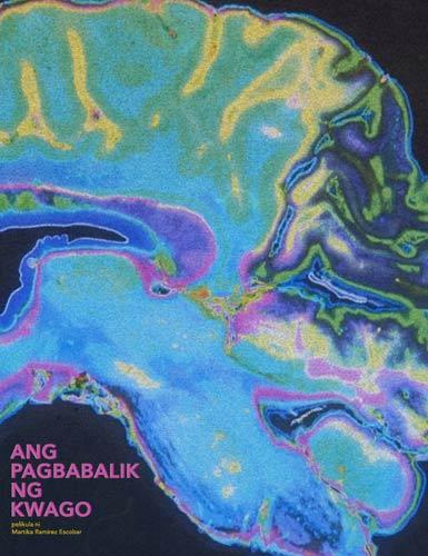 Ang-Pagbabalik-ng-Kwago-by-.jpg