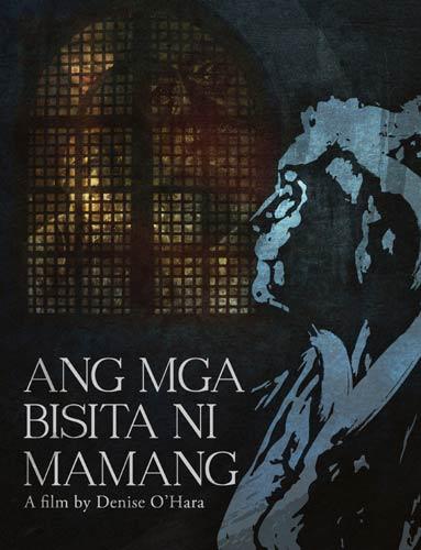 Ang-mga-Bisita-ni-Mamang-O-.jpg