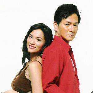 japanese and filipino