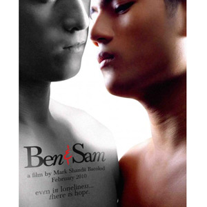 Pinoy gay independent film