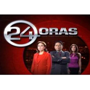 GMA 7 News