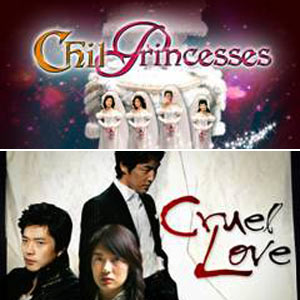 Curtain Calls For Chil Princesses And Cruel Love This Week Pep Ph