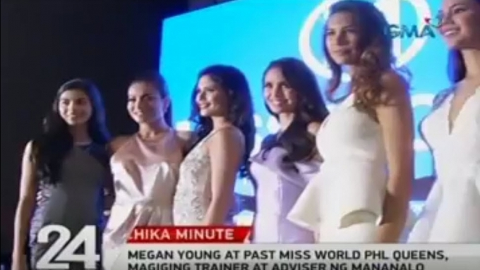 Miss World Phils 2017 will have new format and new titles