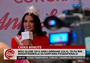 Miss Globe 2015 Ann Lorraine Colis full support to fellow Pinay beauty