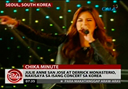 Julie Anne San Jose and Derrick Monasterio perform in a concert in Sou