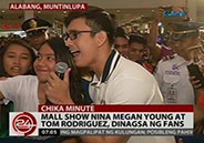 Megan Young and Tom Rodriguez happy that Alden Richards and Yaya Dub f
