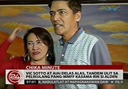 Vic Sotto and Ai-Ai delas Alas pair up again for an MMFF movie with Al