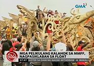 MMFF entries parade with impressive floats