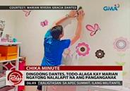 Dingdong Dantes closely monitoring wife Marian Rivera