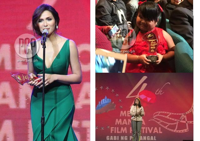 MMFF 2014 winners revealed