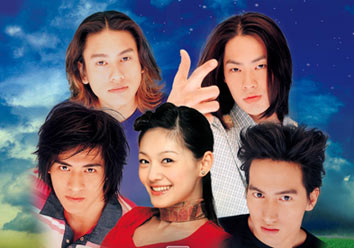 Meteor Garden, starring The F4, airs anew on CH2