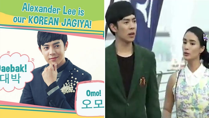 Heart's leading man in My Korean Jagiya is a K-pop star!