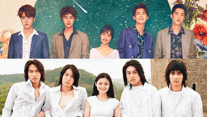 THEN AND NOW: <em>Meteor Garden</em> 2001 and 2018