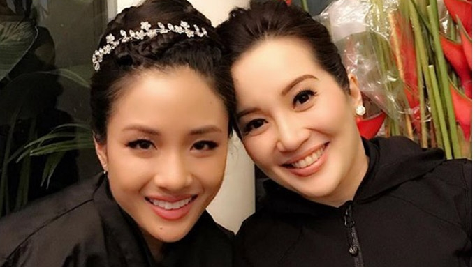 Will this be Kris Aquino's character in <em>Crazy Rich Asians</em>?