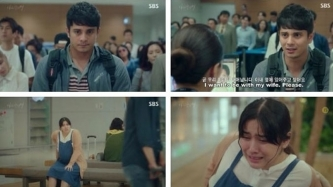 Ejay Falcon, Lauren Young get praised for dramatic scenes in Korean show Where Stars Land