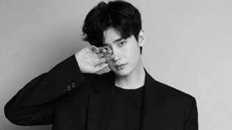 What to expect from Lee Jong-suk's Crank Up Tour in Manila