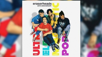 The Eraserheads to release 25th anniversary edition of Ultraelectromagneticpop!