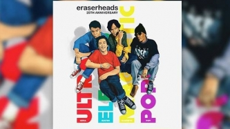 Eraserheads to release Ultraelectromagneticpop! on vinyl in limited copies