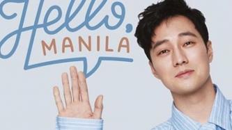 Korean actor So Ji Sub to meet Pinoy fans this 2019