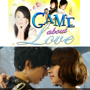 shining inheritance and game about love will air pilot episode on