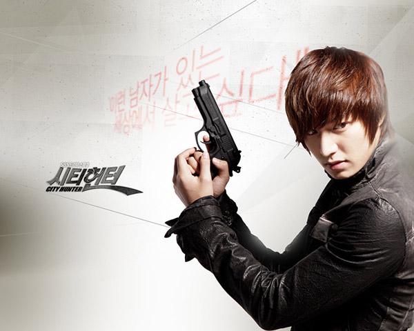 City Hunter, Lee Min Ho