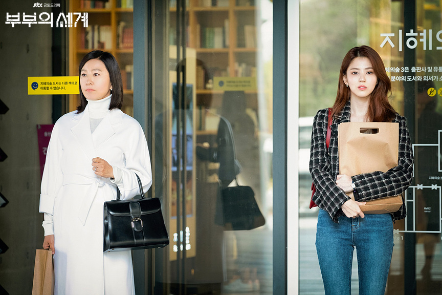 Kim Hee Ae A World of Married Couple designer bags