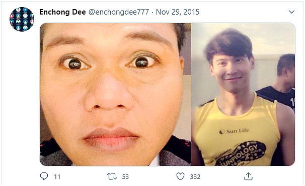 enchong dee pooh