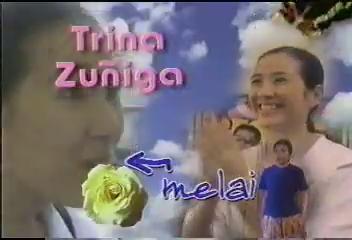 Trina Zuniga