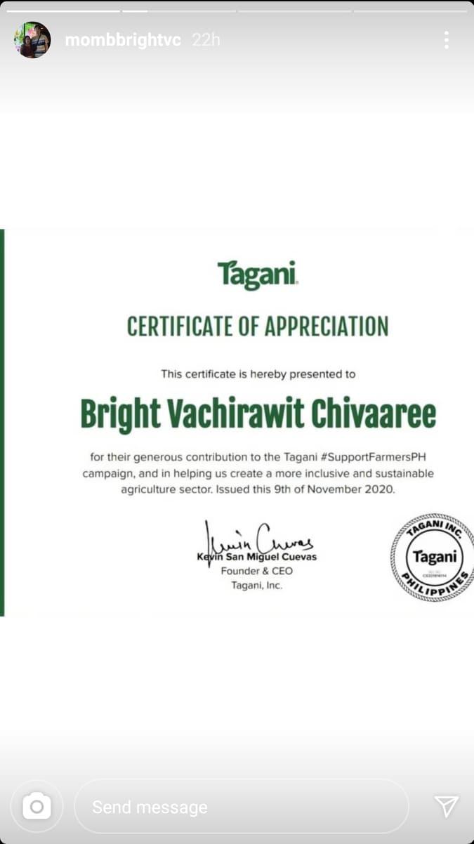 Bright Vachirawit, Win Metawin