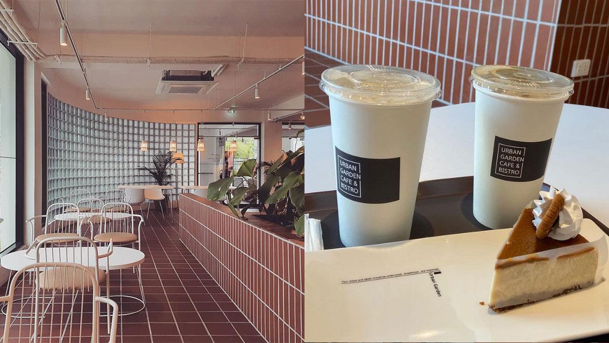 Urban Garden Cafe & Bistro