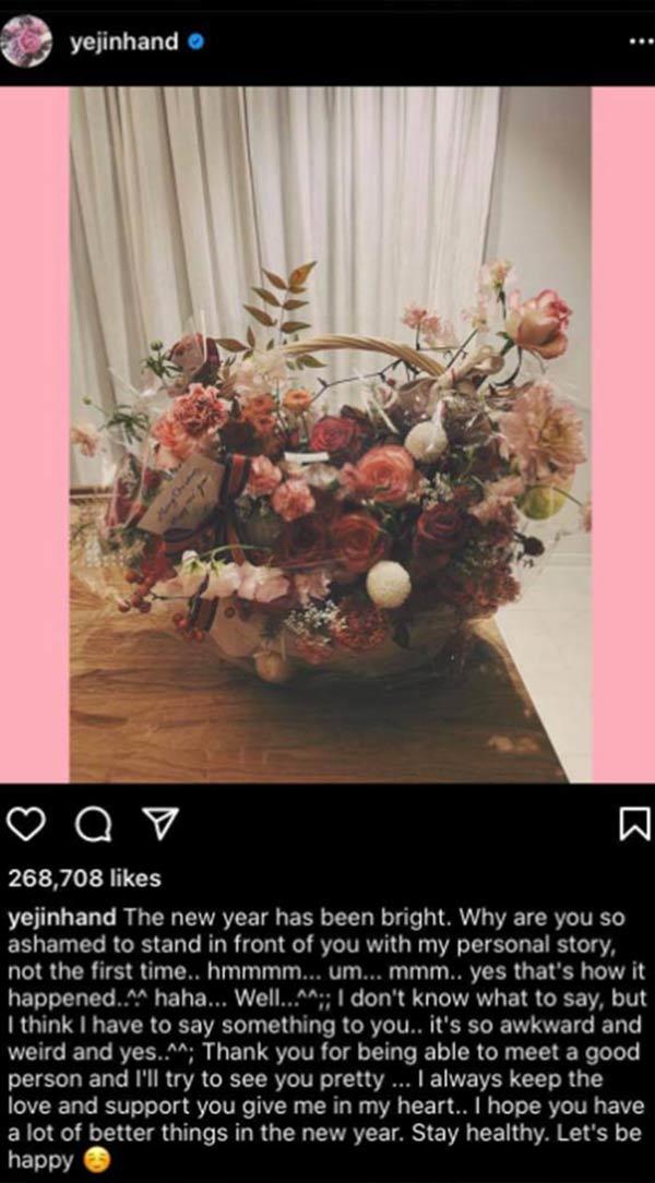 son ye jin posts sweet message in instagram