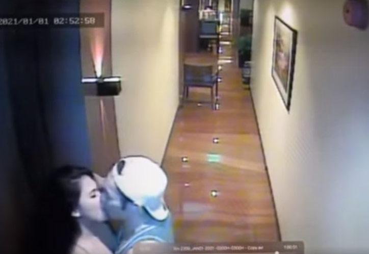 Valentine Rosales CCTV kissing