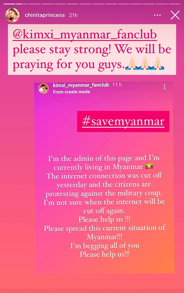 Kim Chui shows support for Myanmar
