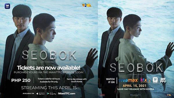 Gong Yoo at Park Bo-gum in Seo Bok