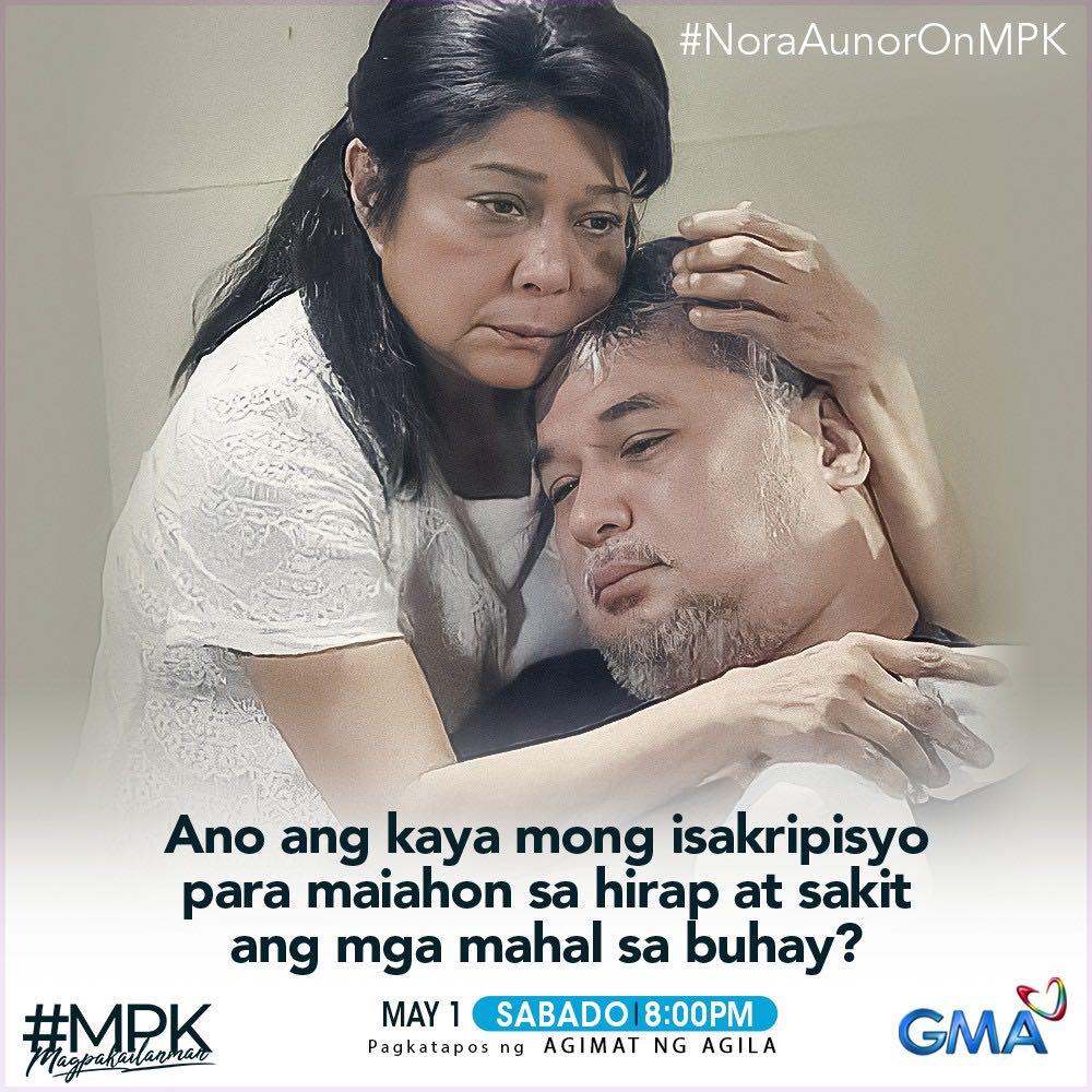Nora Aunor and Ricky Davao in Magpakailanman episode