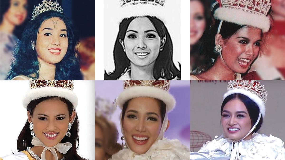Filipina Miss International