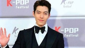 <em>The Heirs</em> actor Kim Woo Bin diagnosed with nasopharyngeal cancer