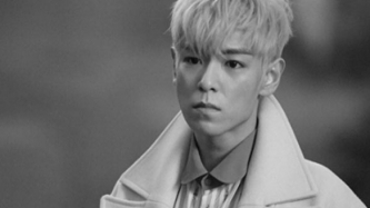 Big Bang's T.O.P. rushed to ICU for alleged drug overdose