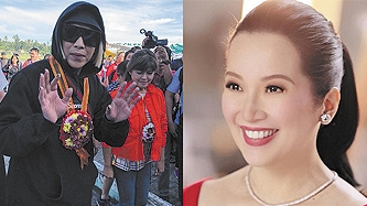 Kris Aquino reacts to viral photo of Vice Ganda with Imee Marcos