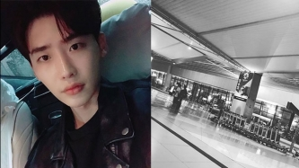 Korean actor Lee Jong Suk, staff detained in Indonesia after fanmeeting