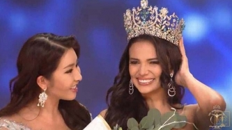 Miss Puerto Rico is Miss Supranational 2018, PH bet with Top 10 finish