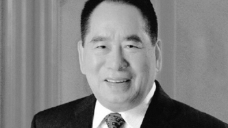 SM Group founder and Southeast Asia's richest man, Henry Sy Sr., dead at 94