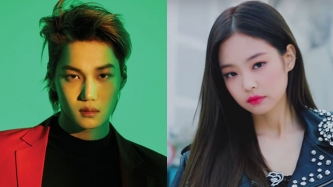 EXO's Kai and BlackPink's Jennie break up after four months of dating