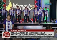 Misters 2015 and Miss Global Philippines contestants presented