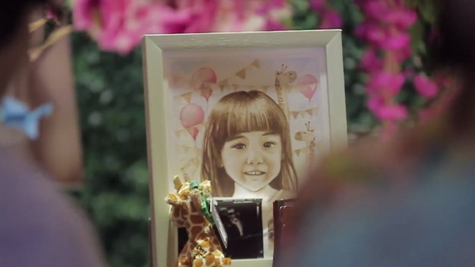 WATCH: Touching memorial service for Courageous Catie