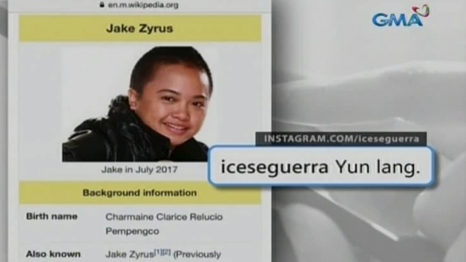 Wikipedia mistakes Aiza Seguerra for Jake Zyrus