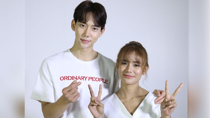 How Devon Seron got You With Me will surprise you